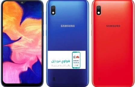 أسعار ومواصفات هاتف Samsung Galaxy A10