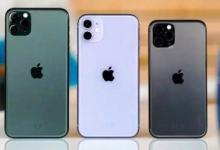 Photo of أسعار ومواصفات موبايل iPhone 11 Pro