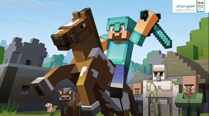 تحميل لعبة ماين كرافت للاندرويد 2020 Download Minecraft