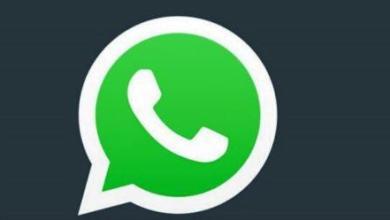 Photo of تحميل تطبيق واتس اب ماسنجر WhatsApp Messenger 2020