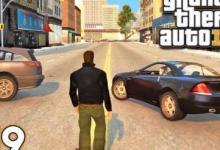 Photo of تحميل لعبة جاتا 3 للكمبيوتر Gta 3 مجاناً من ميديا فير