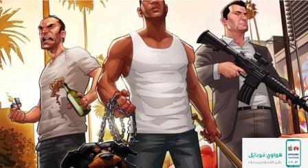 تحميل لعبة جاتا 7 للموبايلDownload GTA 7