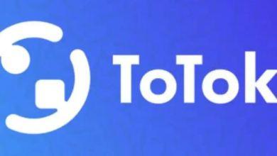 Photo of تحميل تطبيق تو توك الأزرق الأصلي 2020 Download ToTok