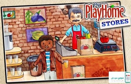 تحميل لعبة My PlayHome Stores للكمبيوتر