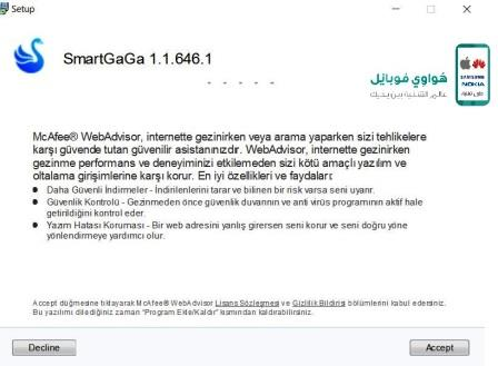 Smart Gaga للكمبيوتر لتشغيل لعبة Pubg