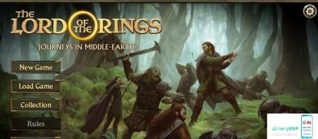 تحميل لعبة The Lord of the Rings
