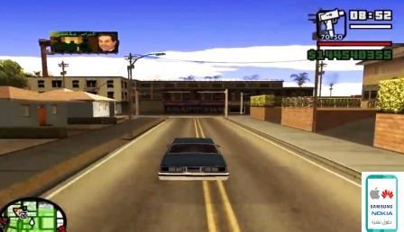 تحميل لعبة جاتا المصرية GTA Egypt 2020 للكمبيوتر