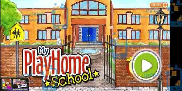تحميل لعبة ماي بلاي هوم المدرسة 2020 My PlayHome School آخر إصدار