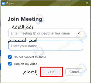بالخطوات شرح إنشاء حساب Zoom مجاني