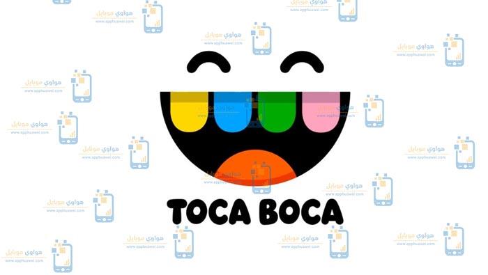 تحميل توكا بوكا المطبخ 2 التحديث الجديد