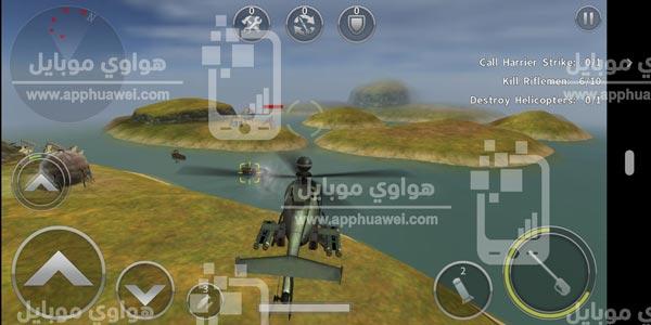 تحميل لعبة gunship battle الصينية للاندرويد