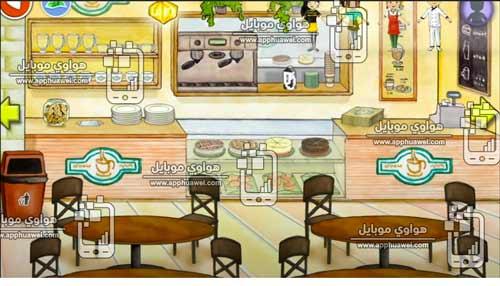 تنزيل ماي بلاي هوم المطعم مجانا للاندرويد و الايفون My Play Home Plus