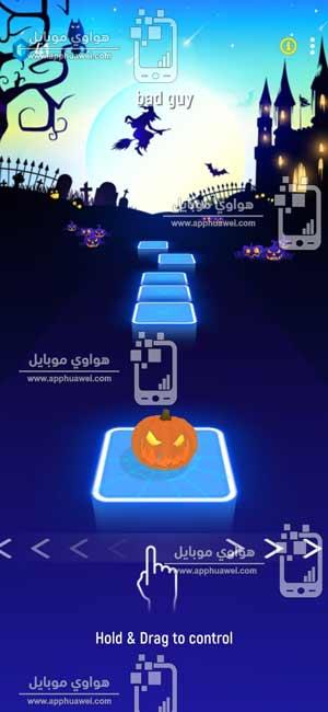 تحميل لعبة الموسيقى Tiles Hop APK قفز البلاطات 2021 أحدث اصدار مجاني
