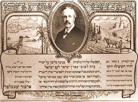 balfourdeclaration in het Hebreeuws