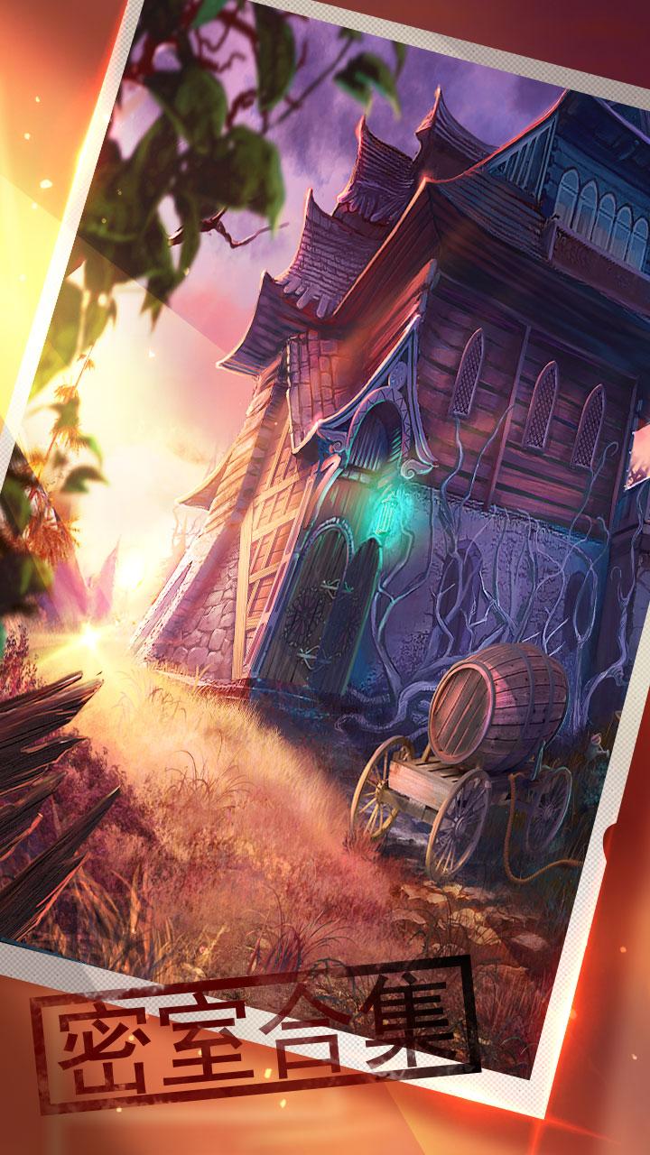 密室逃脫16神殿遺跡免費下載_華為應用市場 密室逃脫16神殿遺跡安卓版(666.19.12)下載