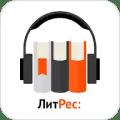 Слушай аудиокниги онлайн