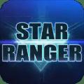 Star Ranger