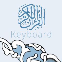 quran-keyboard