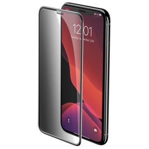 2 STKS Baseus Anti-gluren Stofdicht Gebogen Rand Gehard Glas Screen Protector Voor iPhone X / iPhone XS / iPhone 11 Pro 5.8 Inch
