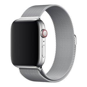 Apple Watch 44mm Milanese Horlogebandje (Zilver)