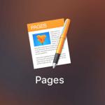 Pagesでファイルを保存する簡単な方法を覚えると全部が楽になる