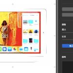 iPad:Pagesで画像・写真の色補正について