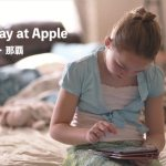 Today at Apple – 沖縄 那覇