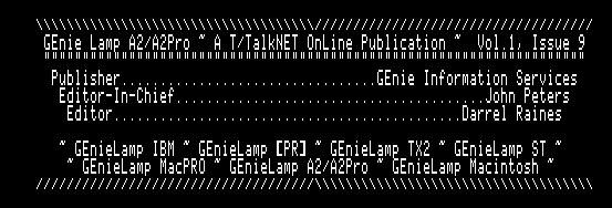 GEnieLamp A2 9212 screenshot