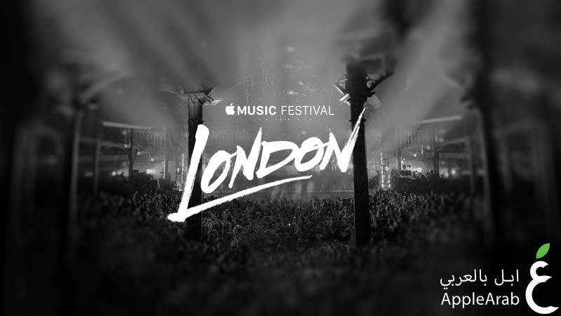 مهرجان Apple Music 2015