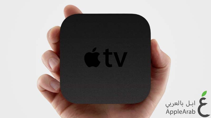 جهاز Apple TV