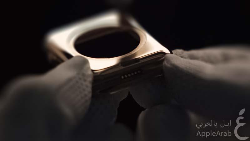 الوصلة المخفية في ساعة Apple Watch