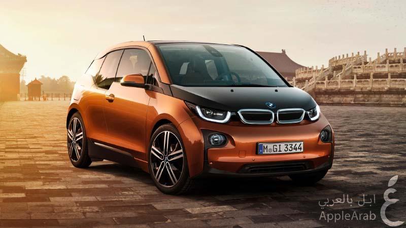 سيارة BMW i3