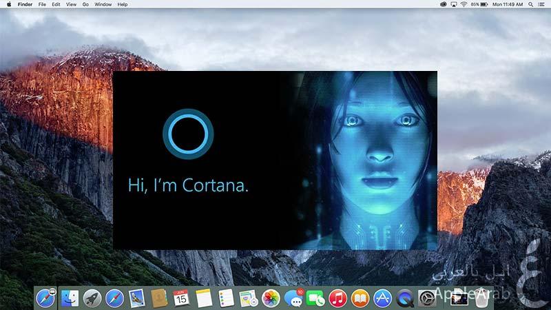 المساعد الشخصي Cortana على الماك