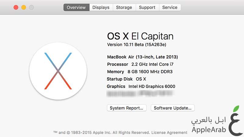 شاشة حول نظام Mac OS X El Capitan