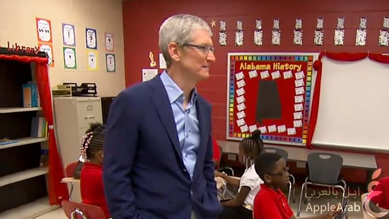 تيم كوك في المدارس