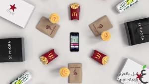 إعلان الايفون 6 عن خدمة Apple Pay