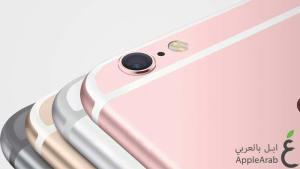 الايفون 6s باللون الوردي المتوقع 3