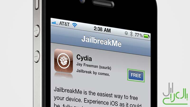 جيلبريك iOS 4 بواسطة JailbreakMe
