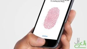 استخدام بصمة الايفون Touch ID
