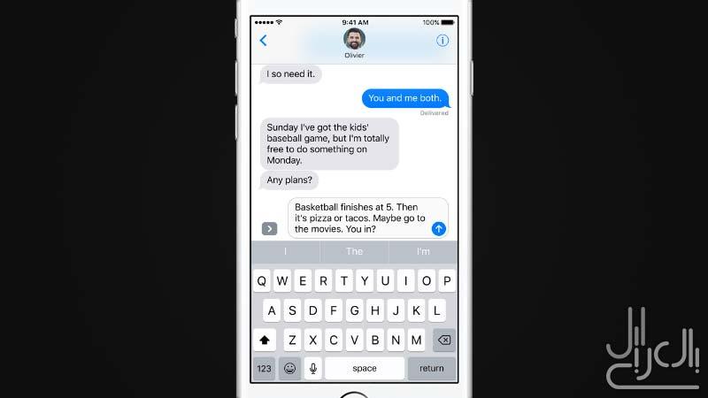 الكيبورد في iOS 10