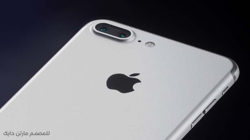 كاميرا مزدوجة في الايفون 7 بلس
