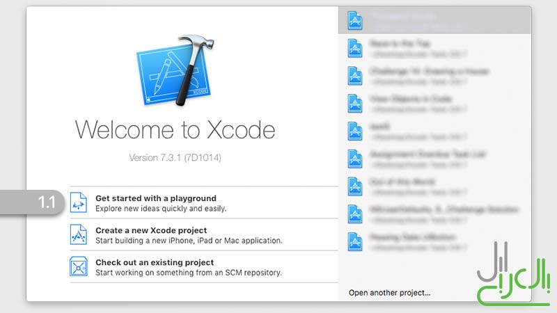 How-to-Sideload-iOS-Apps-Step-1-Part-1