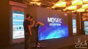 فريق بانجو يستعرض جيلبريك iOS 10 في مؤتمر موسيك