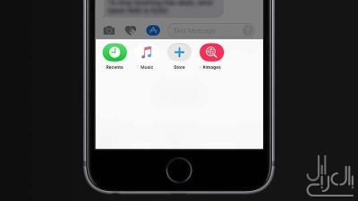 تمكين شراء الأدوات الخاصة بتطبيق الرسائل عبر المتجر في iOS 10 بيتا 2