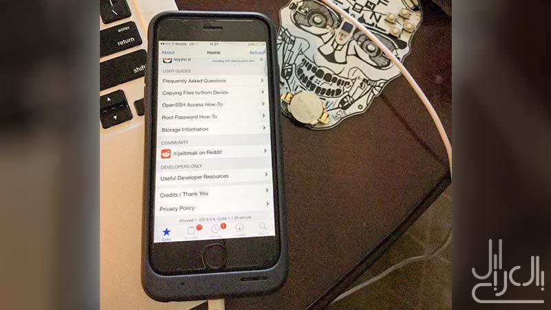 جيلبريك iOS 9.3.4 جاهز