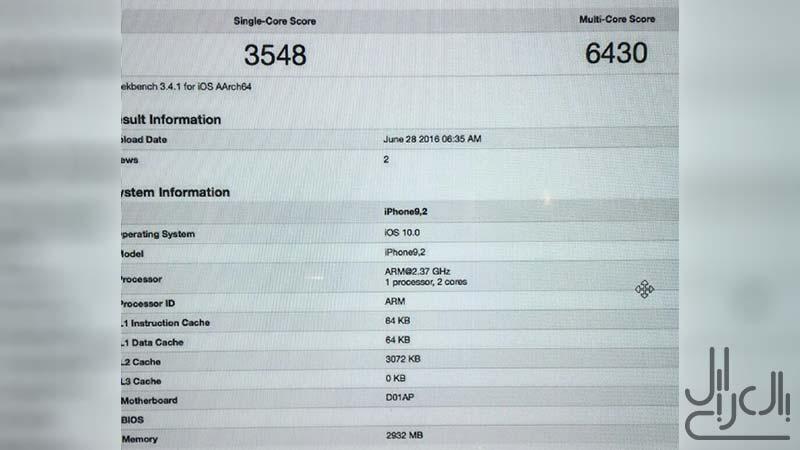 تسريب نتائج اختبار GeekBench للايفون 7 بلس