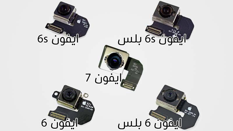 كاميرا ايفون 7 مسربة