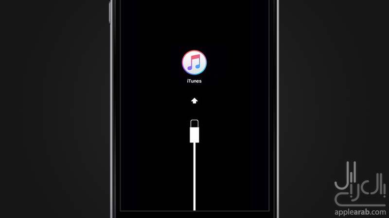 مشكلة اتصل بـ iTunes وضع استعادة