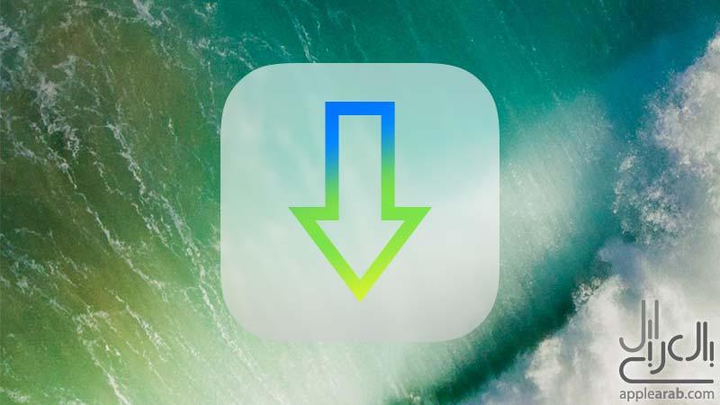 تحميل iOS 10
