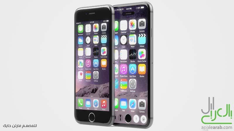 ايفون 7 مع تصميم بغير حواف
